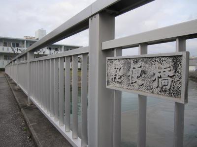 bridge45.jpg