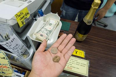 dollar_16.jpg