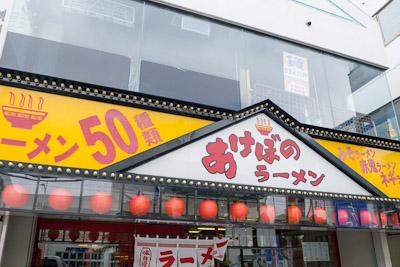 akebono_15.jpg