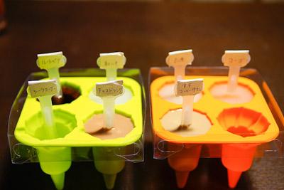 juiceice_27.jpg