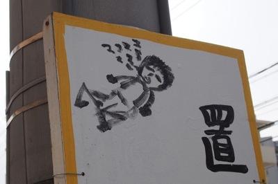 maehara01.jpg
