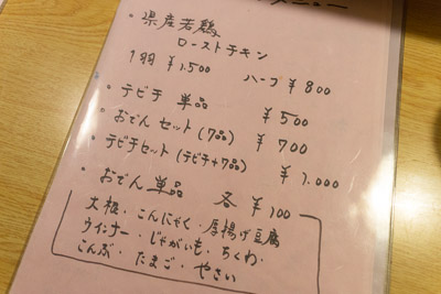 hatsu08.jpg