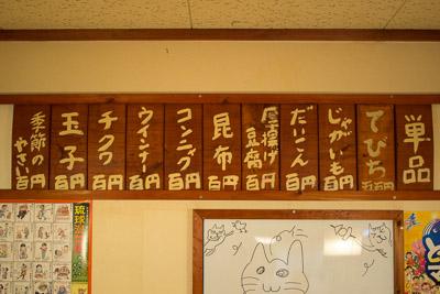 hatsu21.jpg