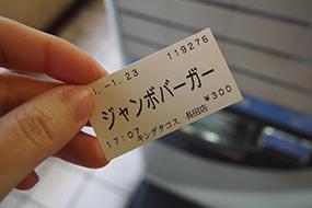 neo07.jpg