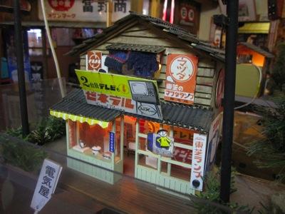 ryudai04.jpg