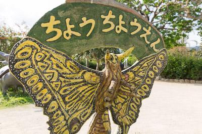 yubujima_58.jpg