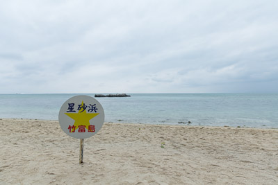 hoshizuna_14.jpg