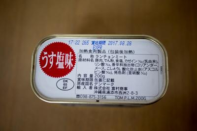 pork01-09.jpg