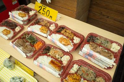 【食】すき家の「炭火豚丼」がメニューと実物の差がハンパないと話題(※画像あり)★2 [無断転載禁止]©2ch.net YouTube動画>10本 ->画像>99枚