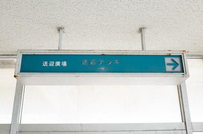isgtml38.jpg