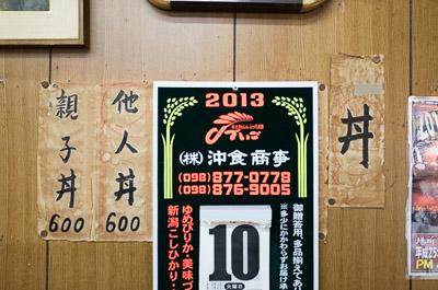 miebashi_09.jpg