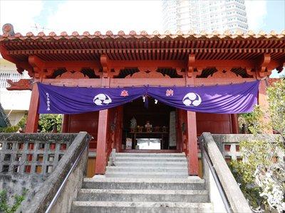 goshuina059.JPG