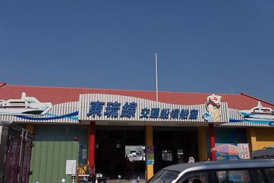 liuqiu_05.jpg