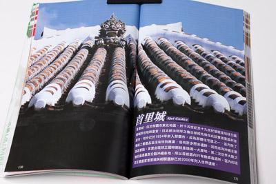 HKguide_05.jpg