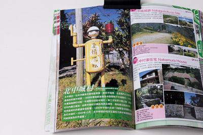 HKguide_06.jpg