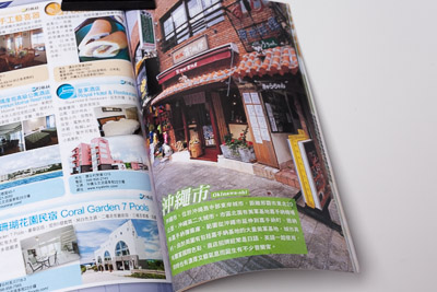HKguide_07.jpg