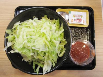 okinawamenu04.jpg