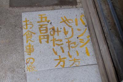 yamadaswing_02.jpg