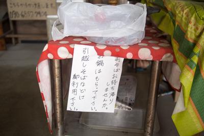 yamadaswing_43.jpg