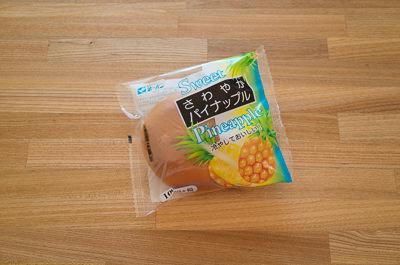 icepan_01.jpg