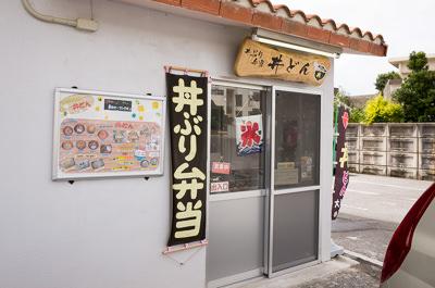 nago100yen_09.jpg