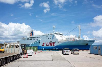 ferryinside_17.jpg