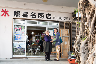 terukina_08.jpg