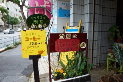 kinnoisu_03.jpg