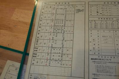 kinnoisu_25.jpg