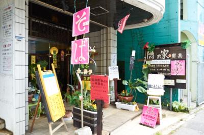 kinnoisu_36.jpg