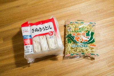 udonsoba_05.jpg