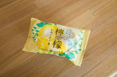 lemoncake2_17.jpg