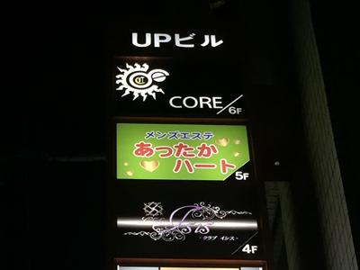 matsuyama14.jpg