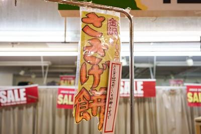 sasagemochi_02.jpg