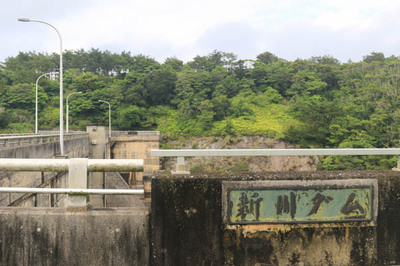 yanbaru_dam1.jpg
