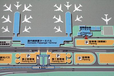 air02.jpg