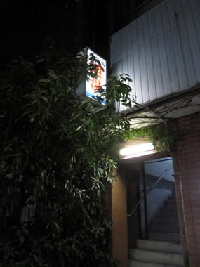 asahiyu01.jpg