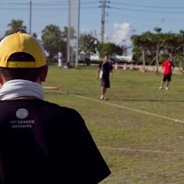 大人の部活動 浮き球三角ベースボール部