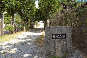 wakasa34.jpg