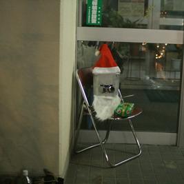 クリスマスイブの夜に一番浮かれている料金所はどこか