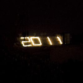 光文字の年号が切り替わる瞬間