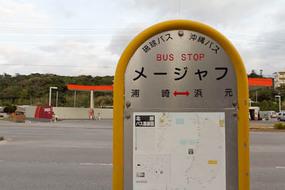 bus-stop63.jpg