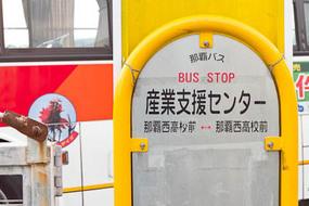 bus-stop65.jpg