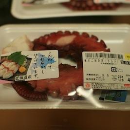 蛸でつくるタコライスはどれだけタコライスなのか
