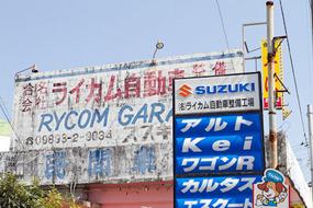 rycom_013.jpg