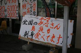IMG_9829.JPGのサムネール画像