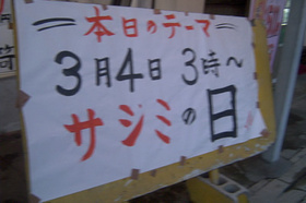 R0011269.JPG