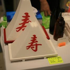 離島フェア2011で気になった県産品をまとめてみる