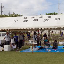 海人大運動会が熱かった。
