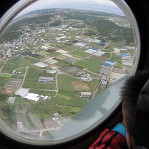 航空自衛隊ヘリ搭乗体験レポート